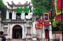 2000块出国游 越南河内文庙与国立大学