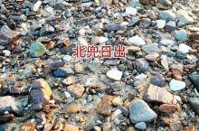 北兜五彩沙滩日出,唯美而有生动,用镜头记录每一个美好瞬间,我在霞浦等你,不一样的感觉,远离城市的喧嚣