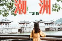 潮州八景之一,中国四大古桥之一的广济桥