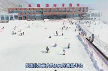 五峰独岭云顶酒店,在湖北体验北国冰雪乐趣