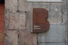 毕加索与艺术家的珠宝