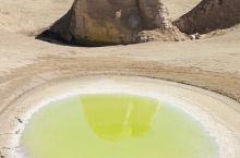 水上雅丹之眼,柠檬汽水🍋还是抹茶奶盖