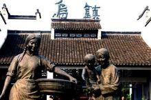 江南水乡,丝绸之府