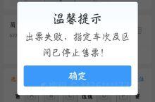 这是什么意思?