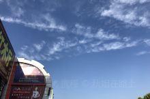 香河遇见蓝天白云