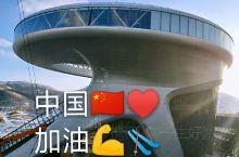 中国,加油!