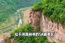 林州大峡谷,视频带您了解!