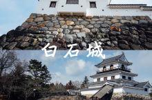 宫城县从17世纪初期,由伊达政宗创建青叶城以来,宫城就算是成为了伊达氏的城下町繁荣发展,所以在整个县