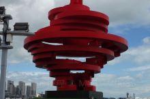 青岛的地标建筑,五四广场,在海边,风景不错。