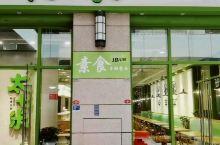 素食者游历中国的故事21年4月1石狮