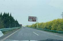法门寺绛法高速