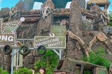 重庆最大的童话乐园,奇幻动物彩色小镇