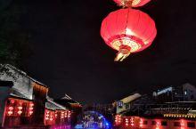 南浔古镇历史文化街区