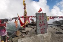太白山是秦岭山脉的主峰,横贯陕西南部,是中国南北的分界领,海拔3767米,同时也是秦