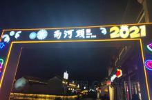 平湖南河头文化街区夜色