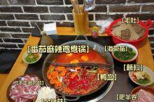 #武汉美食 武汉探店|洋马儿火锅 正宗重庆风味的老火锅 📍地址:位于江汉路统一街附近🚌交通:可以乘坐