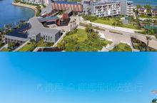 吹爆这家网红高性价比酒店---香水湾富力万豪酒店  这次去海南,不仅去了三亚,还去了周边的陵水县,比
