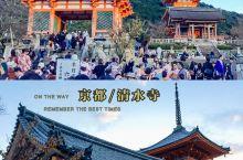 日本京都最古老寺庙,春秋花开最美