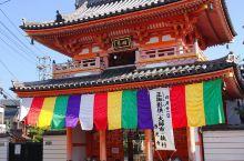 日本香川县