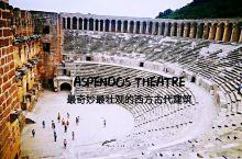最奇妙最壮观的西方古代建筑