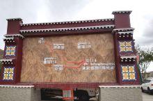 西藏阿里环线