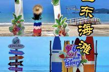 【大众体验】— 芭东海滩0元游客必打卡