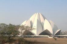 1月15日。睛天。斋浦尔一徳里一上海。德里的莲花庙。是崇尚人类同源、世界同一的大同教的教庙。可惜当天