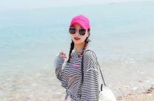 8月的长岛三日游