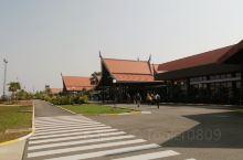 吴哥国际机场