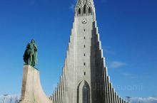 冰山般的大教堂