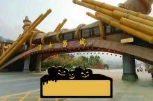 屏边人字桥