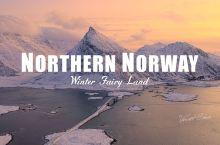 冬季挪威追光之旅(视频版)