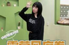 北海探店【露营风饮品店侨港开分店啦!】