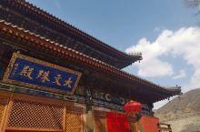 五台山~殊像寺