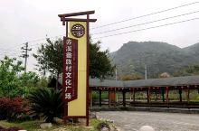 赤溪,中国美丽休闲乡村,值得前往一探……