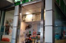 Jollibean 有很多分店,这家在先驱地铁站出口,交通非常方便。喜欢它的豆花,少糖,好吃。