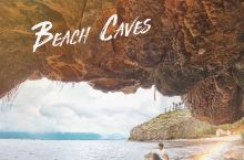 大理小众/在葡萄牙同款海滩洞穴看乘风破浪 这次来大理环洱海自驾发现了一处秘境海滩洞穴,像极了曾被评为