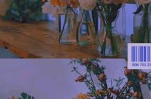 成都探店|超浪漫的求婚场地