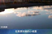 漠河/北极村/北红村3日经典游