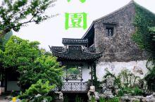 扬州何园 超越传统的江南园林艺术!