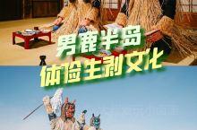 """因""""秋田犬""""发祥之地而闻名世界的日本秋田县,除了萌萌哒的秋田犬外,冬季还有个独具特色的活动""""生剥鬼节"""