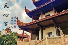 天心阁:长沙古城的缩影