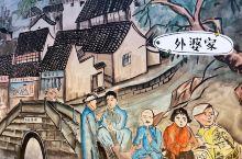 浙江再现小镇画卷,新年终于开放了!