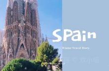 西班牙旅行vlog 一场色彩斑斓的梦