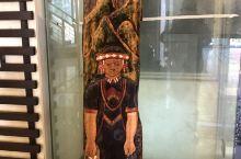 原住民文化會館