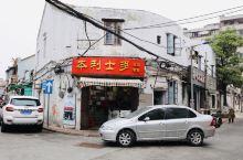 一部隐秘的角落让湛江赤坎老街成了网红打卡地,其实赤坎老城本身就是广东省湛江市历史最悠久的地域,也曾经