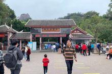 元阳石景区