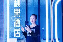 《秋果酒店·前门天坛~北京旅游首选推荐》