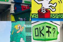 茂名0元拍照地隐藏于江边居民楼之涂鸦