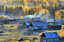 禾木是一个被白桦林包围着的小村落,清晨当村庄的第一缕青烟升起,慢慢看到阳光洒进村落的每一间房屋。 无